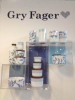 Pi Bjørg og Gry Fager lækkert design – FORMLAND 2012