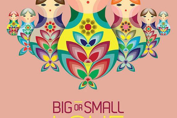 poster-plakat-grafisk-design-graphic-illustration-boligcious-print-malene-marie-moeller
