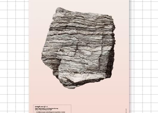 plakat-poster-print-indretning-strength-art