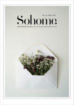 Nyt magasin til dig – Sohome no.14