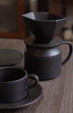Slow Coffee – 3 Smukke kander